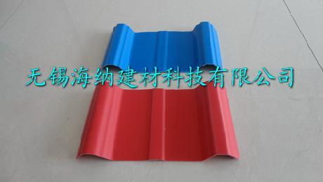 防腐塑料瓦