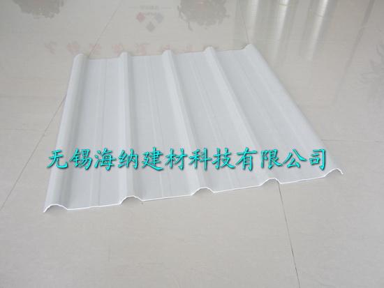 PVC塑钢瓦