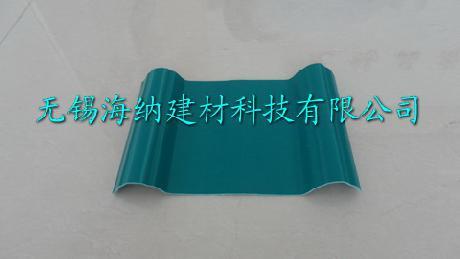 合成树脂塑钢瓦