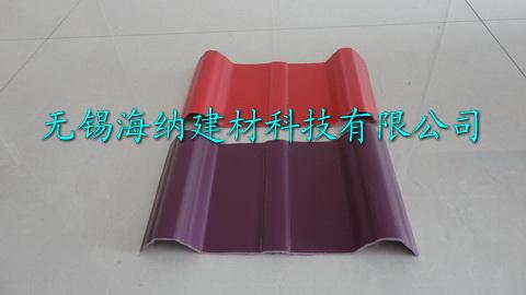 PVC屋面瓦