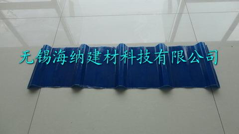 PVC塑胶瓦