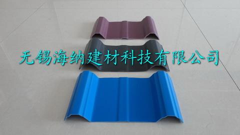 PVC浪瓦