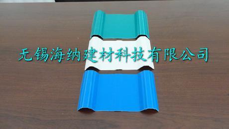PVC波形瓦