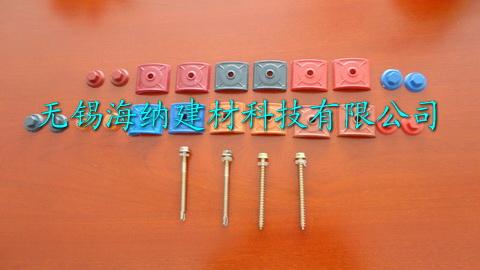 PVC瓦配件