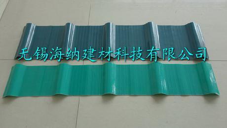 PVC防腐塑钢瓦
