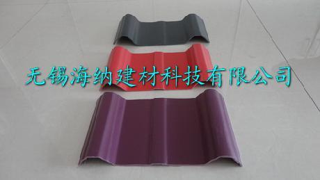 PVC波浪板