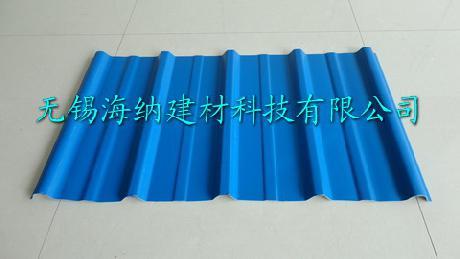 PVC波浪瓦